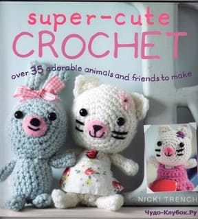 фото Super Cute Crochet Over 35 Adorable Animals and Friends to Make 2016