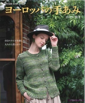 Let   s knit series 80522 2016