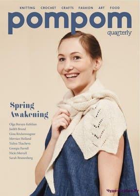 фото PomPom Quarterly Spring 16   2016