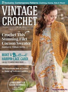 фото Vintage Crochet 2016
