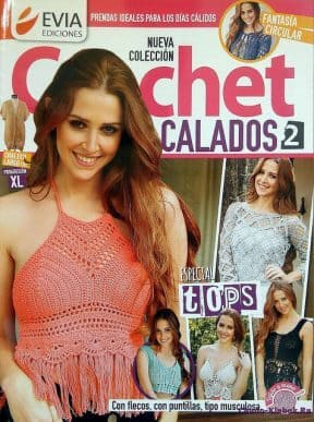 фото Crochet Calados 2   2016