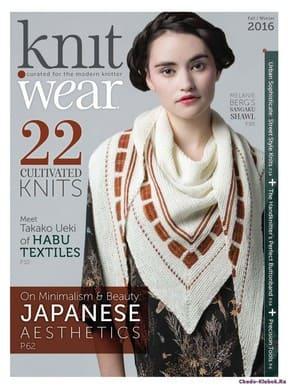 фото Knit Wear Fall Winter 2016