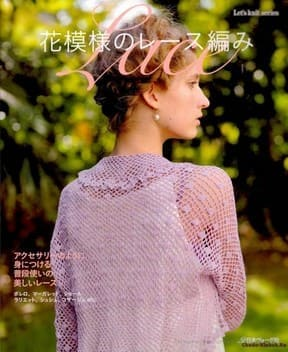 Let   s knit series NV80247 2012 kr