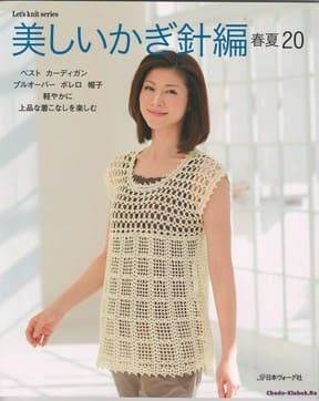 Let   s knit series NV80254 2012 kr