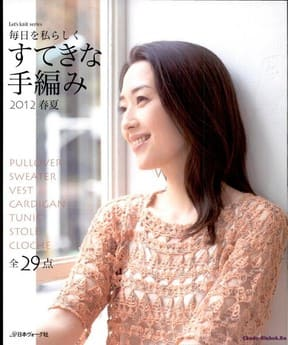 Let   s knit series NV80255 2012 sp kr 2