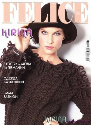 Felice 2011 1