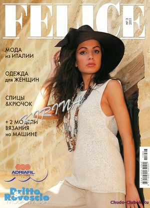 Felice 2011 3