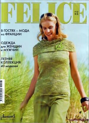 Felice 2012 03 1
