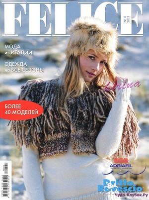 Felice 2012 06