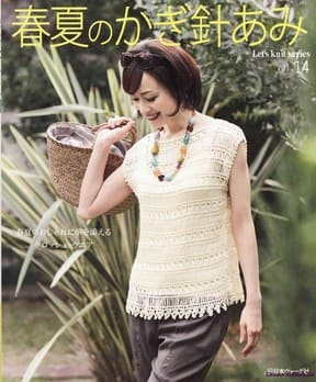 Let   s knit series NV80257 2012 kr