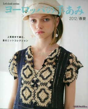 Let   s knit series NV80259 2012 sp kr
