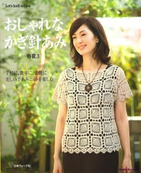 Let   s knit series NV80260 2012 kr