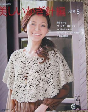 Let   s knit series NV80285 2012 kr