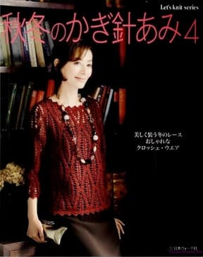 Let   s knit series NV80286 2012 kr