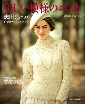 Let   s knit series NV80288 2012 sp