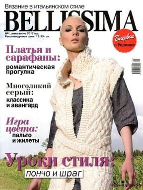 фото Bellissima 1 12