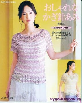 Let   s knit series NV80322 2013 kr