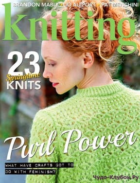 Knitting April 166 2017