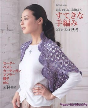Let   s knit series NV80360 2013 sp kr
