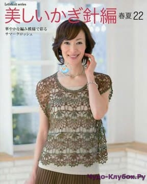 Let   s knit series NV80392 2014 kr