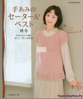 Let   s knit series NV80417 2014 sp kr