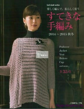 Let   s knit series NV80432 2014 sp kr