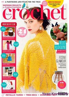 фото Inside Crochet 96 2017