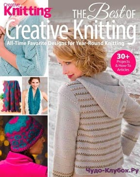 фото The Best of Creative Knitting October 2017