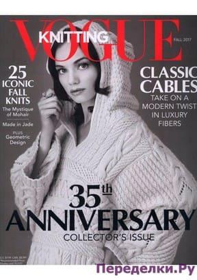 фото Vogue Knitting Fall 2017