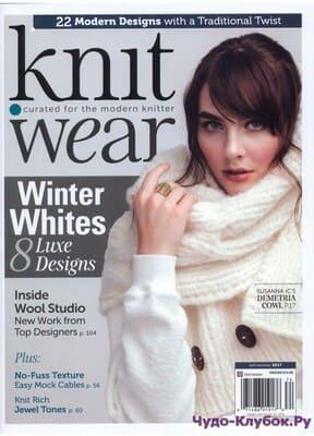 фото Knit Wear Fall Winter 2017