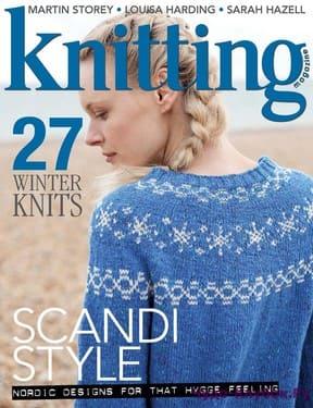 фото Knitting 1 2018