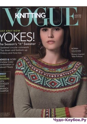 фото Vogue Knitting Winter 2018