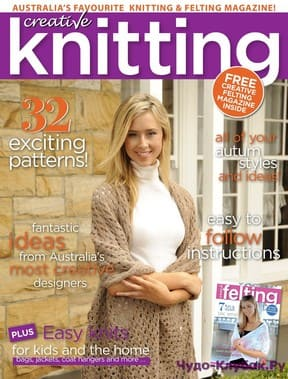 Australias Creative Knitting 60 2018