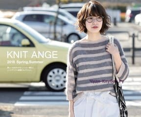 Knit Ange Spring Summer 2018