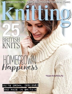 ZHurnal Knitting 184 2018