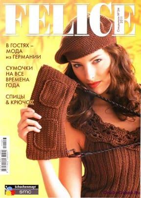 фото Felice Спецвыпуск 2011 -03М Сумочки на все времена года