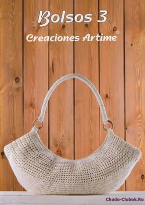 фото Сумки (без перевода), но очень красивые Bolsos 3 Creaciones Artime