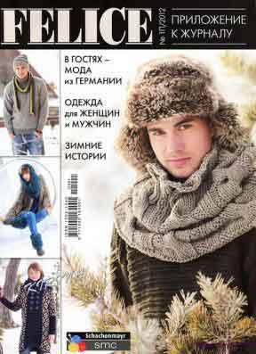 Felice Spetsvyipusk 2012 1p vyazanie dlya muzhchin