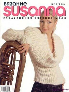 Susanna 10 2004