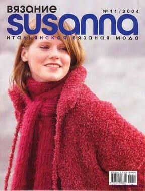 Susanna 11 2004