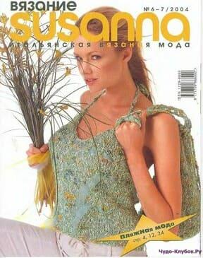 фото Susanna 6 2004