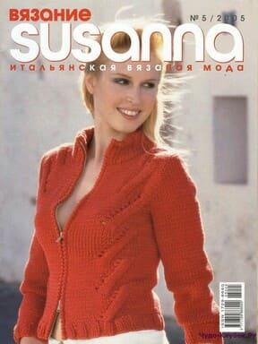 Susanna  05 05