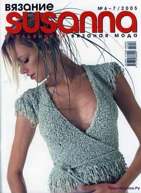 Susanna 05 6 7
