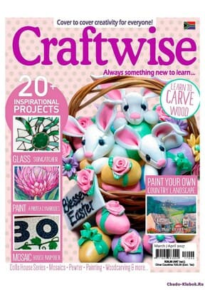 фото Craftwise March April 2017
