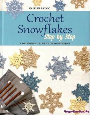 фото Снежинки вязаные крючком Crochet snowflakes step by step