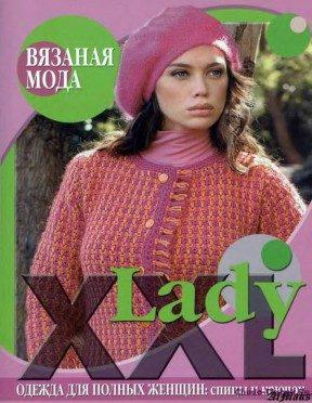 Vyazanaya moda lady xxl odezhda dlya polnyih zhenshhin