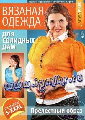 Vyazanaya odezhda dlya solidnyih dam 2014 01