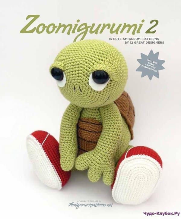 joke-vermeiren-zoomigurumi-2-2013-1