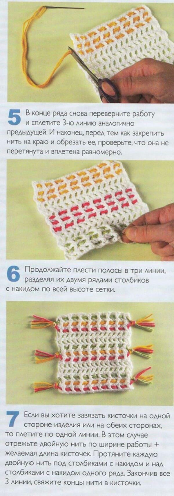 схема Плетение полосами
