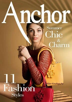 Anchor Summer Chic Charm 2017 1